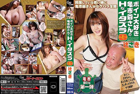 Jap Porn Movies