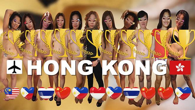 Hong Kong nudes